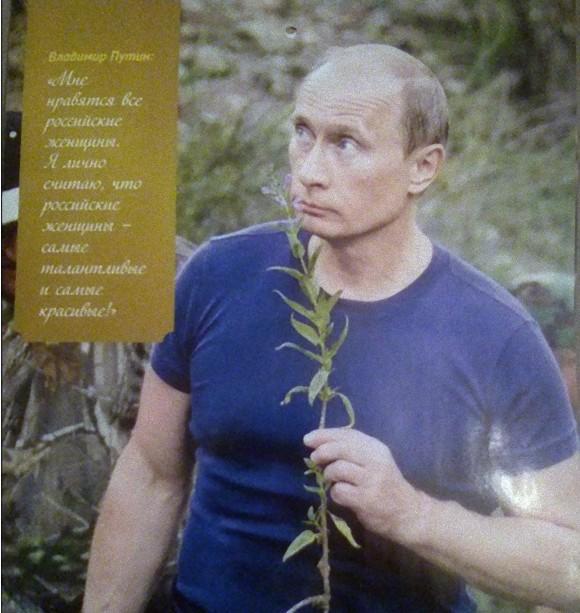 1プーチンカレンダー.