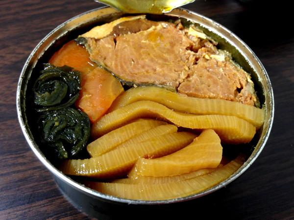 ますの野菜煮.jpg