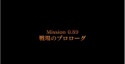 マクロスD 001-09