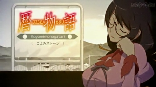 KOYOMI 01-001