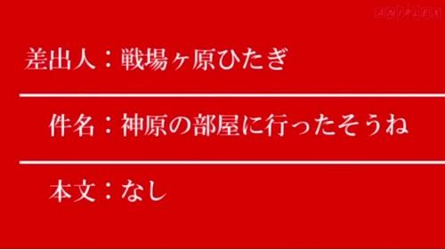 KOYOMI04-009.jpg