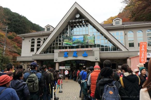 高尾山ケーブルカー駅ーS-N