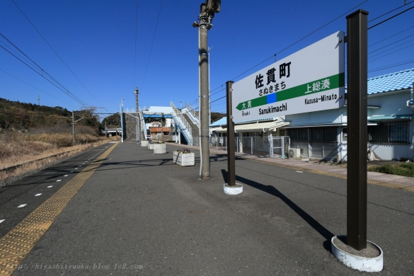 佐貫町ーSN