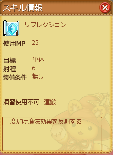 01_リフレクション