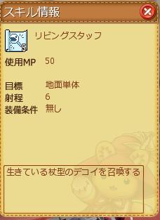 03_リビングスタッフ