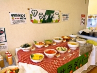 foodpic6595381.jpg