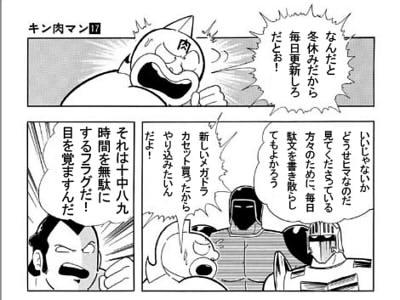 fuyunoosirase.jpg