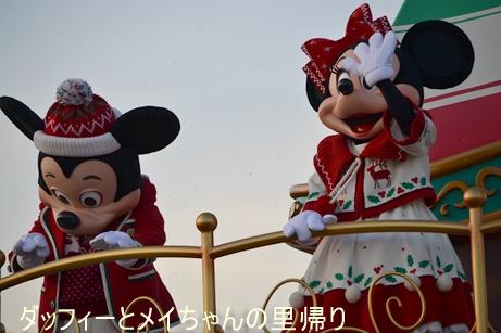 2015-12-9 12-20用 (1)