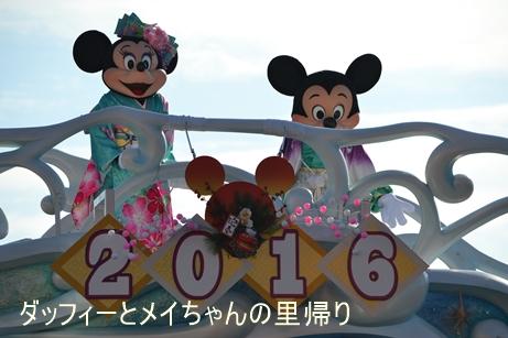 2016-1-3 1-6用 (2)
