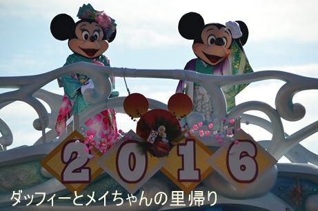 2016-1-3 1-6用 (3)