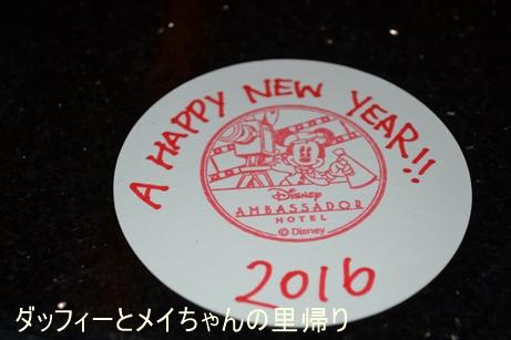 2016-1-23 1-11用 (4)