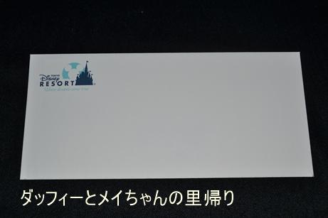2016-1-29用 (1)