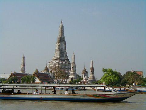 タイ2001