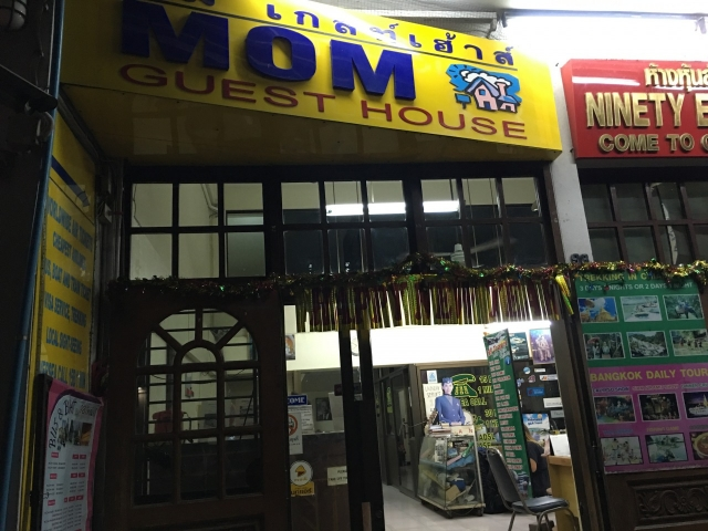 MOM GUEST HOUSE