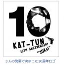20160210ツアーロゴ