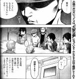making-prison02_hiramoto.png