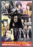 prison-dvd01.jpg
