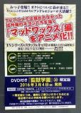 prison-dvd02.jpg