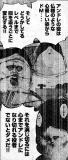 prison_seiyu3_07.png