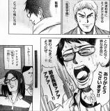 prison_seiyu3_12.png
