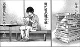 prison_seiyu4_11.png