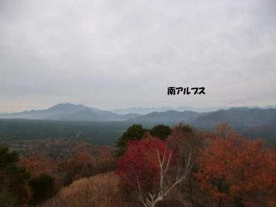 紅葉台2015秋
