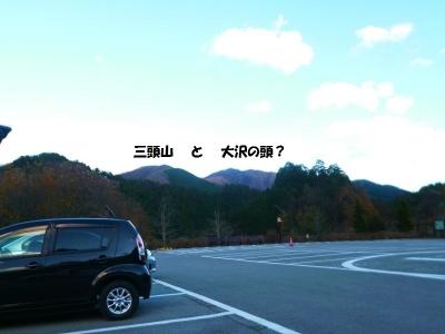小菅温泉2015冬
