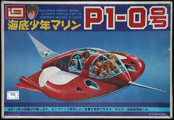 P1_0_Box.jpg