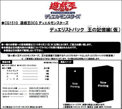 https://blog-imgs-86-origin.fc2.com/h/o/s/hoshikuzu8/015001035108.jpg