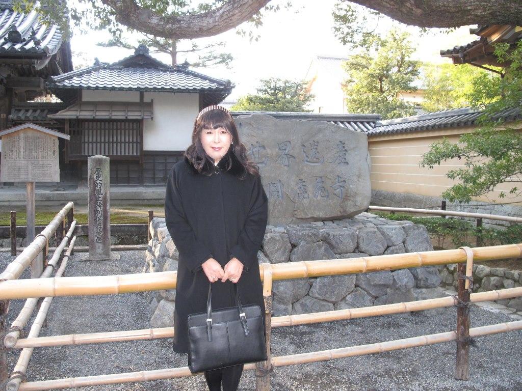 110108京都旅行(1)