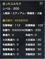 20151223_2.jpg