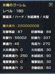 20151223_6.jpg