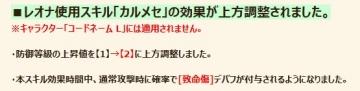 20160131_4.jpg