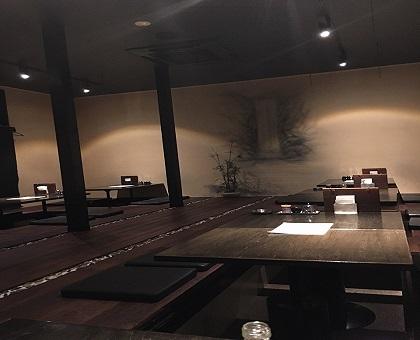圭弥茶寮店内