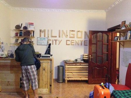 ミリンゴーナシティセンター
