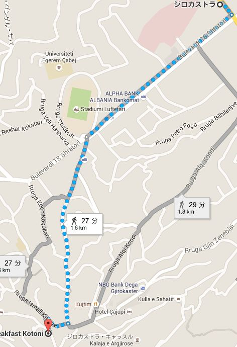 バス停からコトニまでの道のり