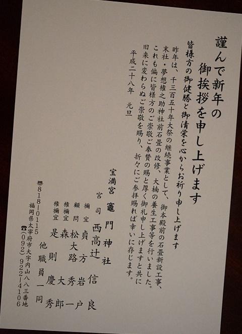 DSC06221-1.jpg
