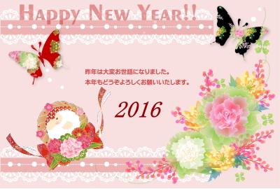 2016ng0.jpg