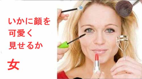 潜在意識 復縁 片思い 失恋 20151222gv