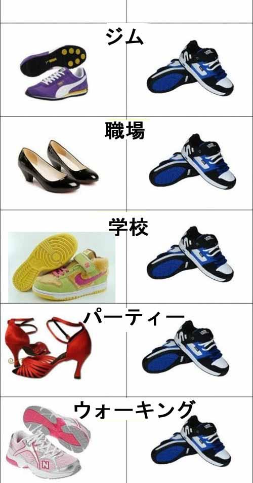 復縁のきっかけ コツ 失恋 20151222