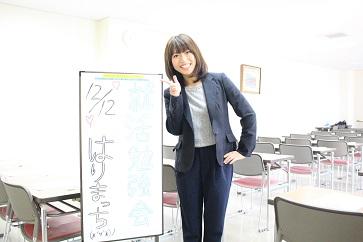 尾崎★就活勉強会 004