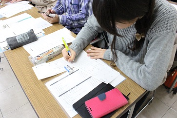 評価★勉強会2 001