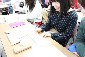評価2★勉強会2 003