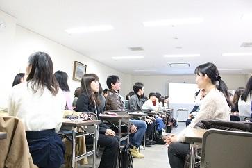 目を見る練習★就活勉強会 093
