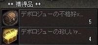 074_4.jpg