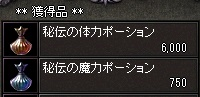 075_01.jpg
