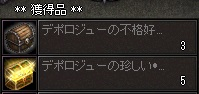076_01.jpg