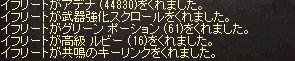 076_04.jpg