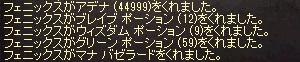 076_05.jpg