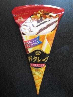 ザ・クレープチョコ&バニラ